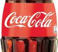 Coca cola 200ml sklo